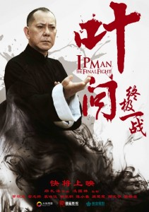 Ip Man 3 The Final Fight 2013
